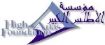 Haf_logo
